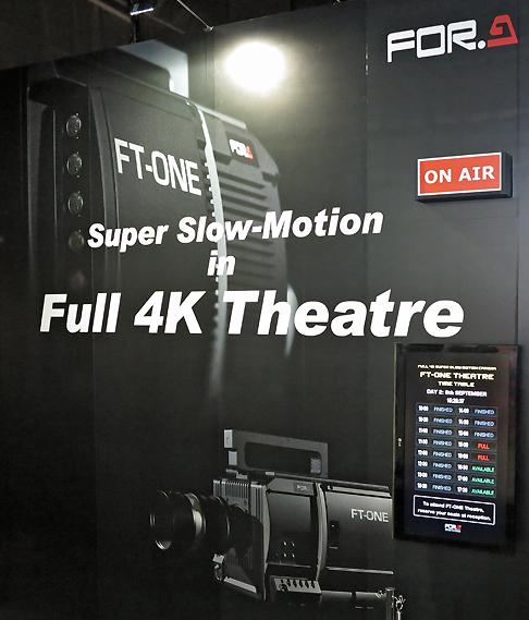 B_IBC12_ForA_FT_One_Kino
