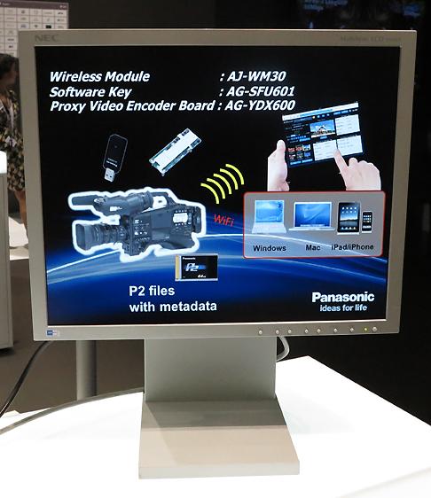 B_IBC12_Pana_Wireless