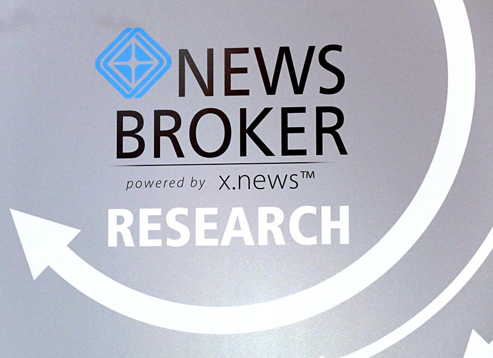 B_IBC15_Annova_News_Broker_Logo