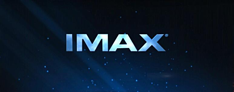 B_0212_Imax_Logo