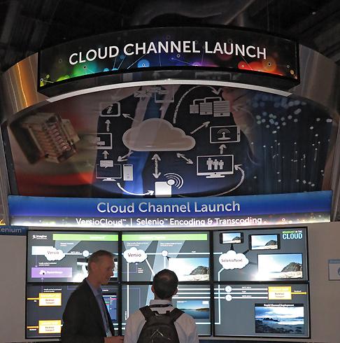 B_NAB15_Imagine_Cloud_1