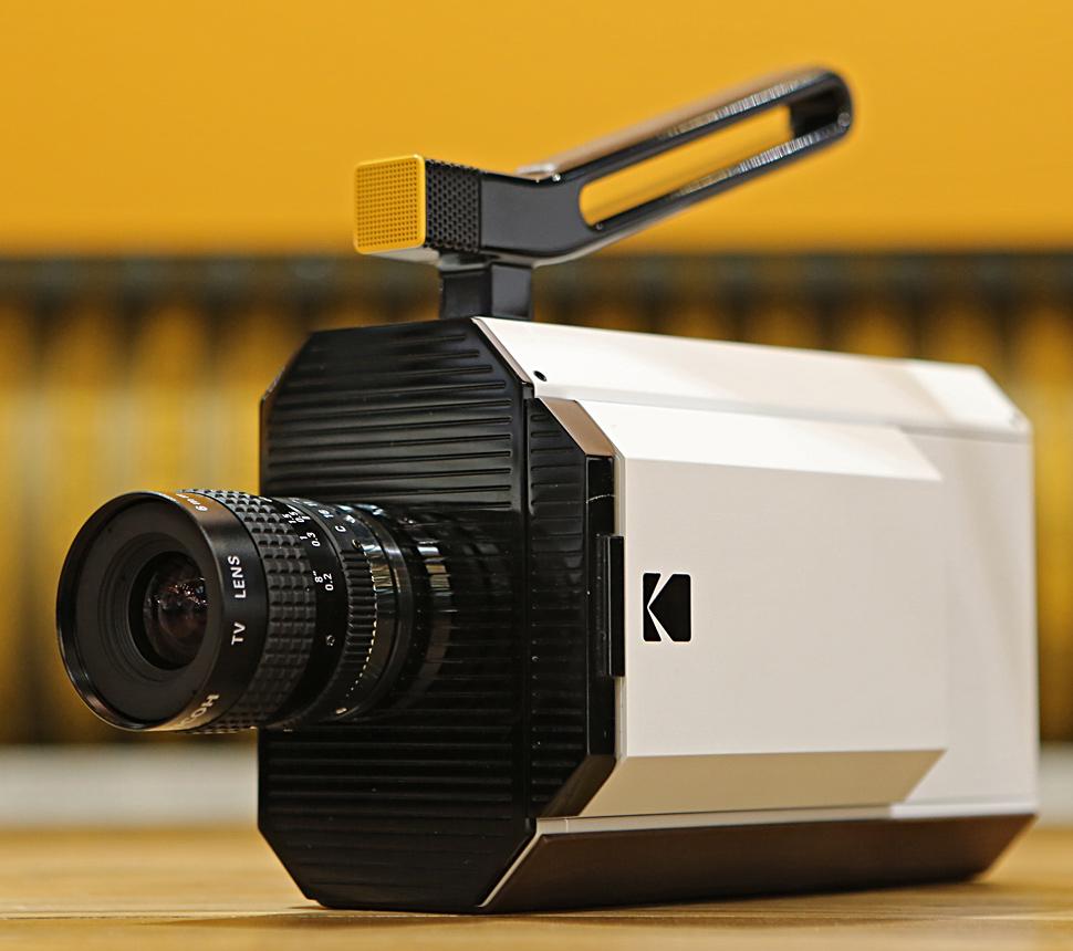 B_0116_Kodak_S8_01
