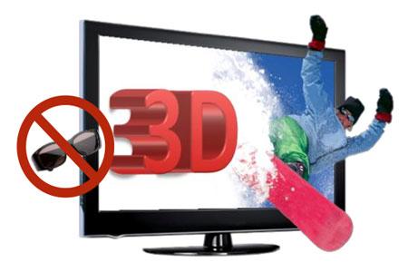 B_0213_CRS_MVComposer_glasses-free-3D