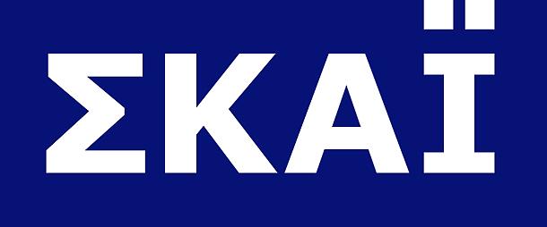 B_0307_Skai_Logo