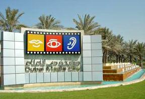 B_1108_Dubai_Media_City_Sig