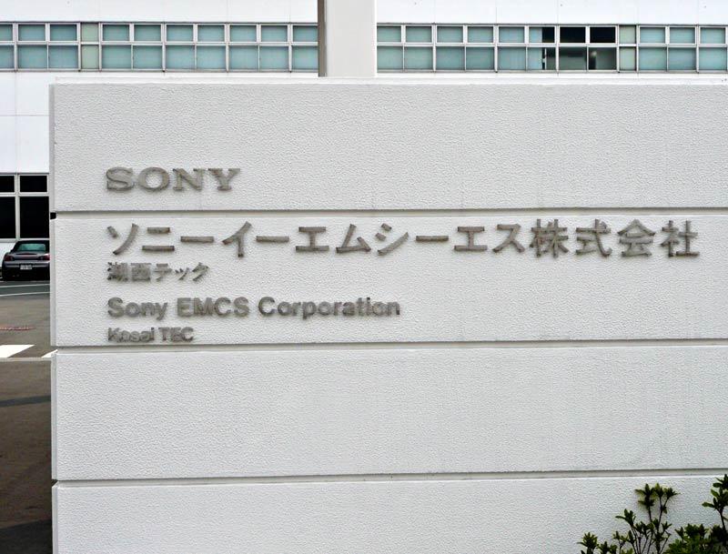 B_0308_Sony_Kosai_Schild