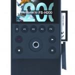 Focus Enhancements: FS-H200
