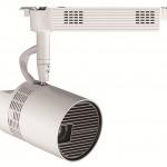 Space Player: Signage-Projektor als Leuchte und Beamer