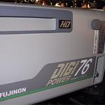 Fujinon: XA76x9.3BESM