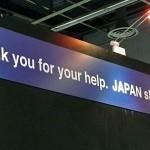 NAB2011: Wie die Japan-Krise die Branche trifft