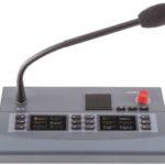NAB2017: Neues SmartPanel DSP-2312 von Riedel
