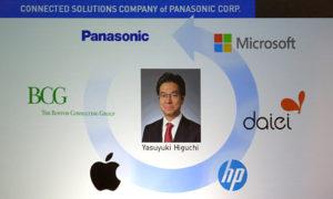 Connected Solutions Company, Yasuyuki Higuchi