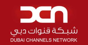 Dubai Channels Network, Logo