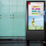 24h-Signage-Touchscreens von Panasonic