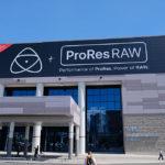 NAB2018: Final Cut Pro X 10.4.1 führt ProRes Raw ein