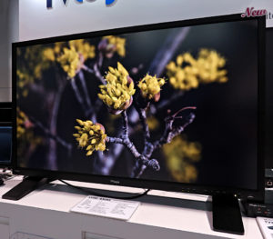 TV Logic, Monitor, LUM-430M, © Nonkonform
