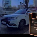 LiveU erweitert IP-Satelliten- und Mobilfunkservice