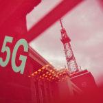 5G braucht neben Technik auch Geschäftsmodelle