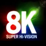 NHK startet weltersten 8K-Sender