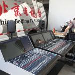 Beijing Television setzt mit Lawo auf IP-basiertes EFP