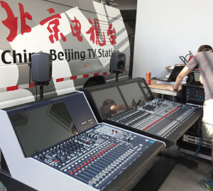 BTV, Lawo, mc2, Audiopulte