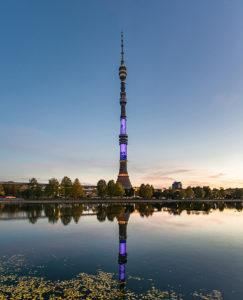 Moskau, Fernsehturm Ostankino, © Sergey Pesterev 2016