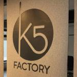 K5 Factory: mit VR und AR in die Zukunft