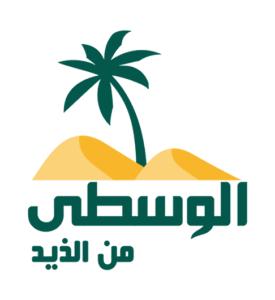 VAE, Al Wousta, Logo