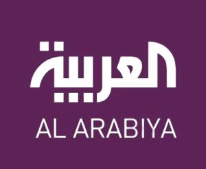 Al Arabiya, Logo