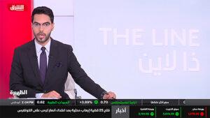 Asharq News, Programm