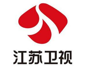 Jiangsu TV, JSBC. Logo