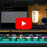 Adobe: Neuer Untertitel-Workflow und mehr