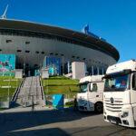 Euro: TVN produziert TV-Bilder aus St. Petersburg