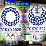 Tokio: Streaming-Verkehr der Spiele übertrifft Spitzenwerte von Rio
